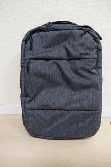 【レビュー】通勤用バックパックはIncaseのCity Collection Backpackがおすすめ